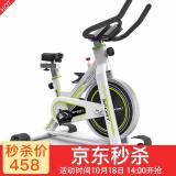 SHUANGPAI 双牌 SC-1600豪华款 216546 动感单车 398元(需用券)