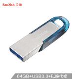SanDisk 闪迪 Ultra Flair 酷铄 CZ73 USB3.0闪存盘 64GB 74.9元