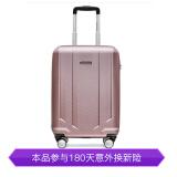 AMERICAN TOURISTER 美旅 BX3 商务拉杆箱 哑光玫瑰金 20寸 319元