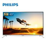PHILIPS 飞利浦 49PUF7031/T3 49英寸 液晶电视 2199元