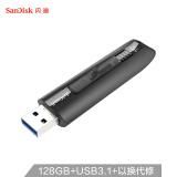 11日0点、双11预告:SanDisk 闪迪 CZ800 128G USB 3.1 U盘 199元包邮