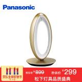 Panasonic 松下 SQ-LE530-N72 触摸式 LED台灯 279元包邮