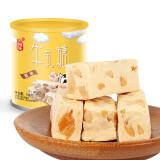 天兴隆 休闲零食 营养花生仁零食 儿童款 礼盒装牛扎糖 牛轧糖100g/罐 12.9元