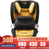 Joie 巧儿宜 儿童安全座椅 大人物旗舰款 500元