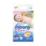 moony 尤妮佳 婴儿纸尿裤 S84片 *3件 189.05元含税包邮