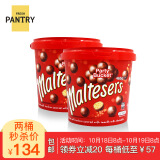 Maltesers 麦提莎 超纯麦丽素夹心巧克力桶 465g*2桶 129.01元含税包邮