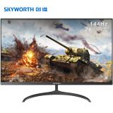 创维(Skyworth) 27英寸2K高清全面屏144HZ刷新率 FreeSync技术 超薄吃鸡电竞显示器(HDMI接口)FQ27BND 1679元(需用券)
