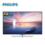 PHILIPS 飞利浦 50PUF6650/T3-S 50英寸 4K 液晶电视 2099元