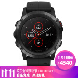 GARMIN 佳明 fenix5X Plus 英文版 多功能心率腕表 4540元包邮