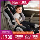 宝得适 汽车用 儿童 安全座椅 9个月-12岁 全能百变王 岩石灰 1630元包邮