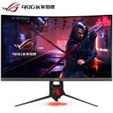 华硕(ASUS) ROG Strix XG32VQ 31.5英寸 VA曲面电竞显示器(2560×1440、144Hz、FreeSync) 3898元