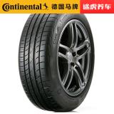 Continental 马牌轮胎 MC5 205/55R16 91V FR 汽车轮胎 399元包安装(需用券)