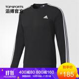 双11预售:adidas 男子套头运动衫 155元/件(双重满减后)