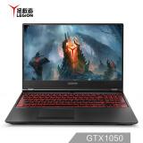 联想(Lenovo)拯救者Y7000 15.6英寸游戏笔记本电脑(英特尔八代酷睿i 5-8300H 8G 512G GTX1050 黑) 5499元 包邮(需 200元定金)