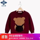 俞兆林(YUZHAOLIN) 儿童针织衫 *2件 99.8元(合 49.9元/件)