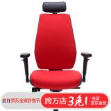 移动专享: 和顿 HD-288 电脑椅 1399元 包邮(2人拼团)