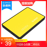 ORICO 奥睿科 2588US3 2.5英寸移动硬盘盒子 黄色(内部SATA串口、外部Micro B接口) *2件 合29.25元(两件7.5折)