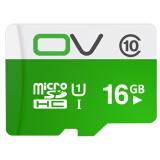 OV 16G Class10 80MB/S TF卡手机内存卡平板电脑行车记录仪高速存储卡 19.9元