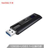 11日0点、双11预告:SanDisk 闪迪 CZ880 至尊超极速 USB3.1 固态闪存盘 128GB 299元包邮