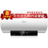 双11新品预售:Midea 美的 F8021-A4(HE) 电热水器 80升 1399元
