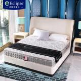 美国伊丽丝(eclipse)床垫天然乳胶独袋弹簧床垫子3D透气静音分区护脊五星级酒店床垫 华沙 1800*2000 3699元