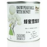 零点零五度 蜂蜜雪梨水果罐头 方便食品 300g *21件 99.5元(合 4.74元/件)