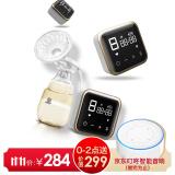 小白熊 HL-0851 充电式电动吸奶器284元 284.00