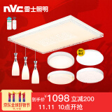 nvc-lighting 雷士照明 灯具套装 929元包邮(双重优惠)