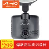 历史低价:Mio 宇达电通 MiVue C360 行车记录仪 279元