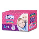 安儿乐(Anerle) 干爽超薄 婴儿纸尿裤 L124 *5件 445元(需用 券,合 89元/件)