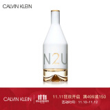 Calvin Klein 卡尔文·克莱 IN2U for Her 因为你 女士淡香水 100ml *3件537元(合179元/件) 537.00