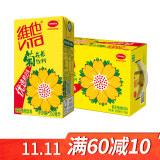 维他 维他菊花茶 250ml*16盒 38.5元,可优惠至23元/件
