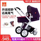 11日0点、双11预告:gb 好孩子 GB08-W 婴儿推车 紫色 949元包邮,赠蚊帐+打气筒+爬行垫+空气净化器