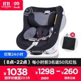Savile 猫头鹰 V103B 海格儿童安全座椅 980元包邮