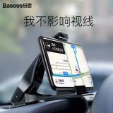 Baseus 倍思 仪表台手机支架 19元