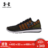 UNDER ARMOUR 安德玛 Slingflex 1285676 男款跑步鞋 271.2元包邮(需用券)