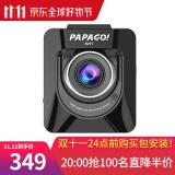 20点开始:PAPAGO 趴趴狗 N291行车记录仪 非WiFi版 174.5元包安装(限前100名)