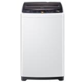 海尔(Haier)EB72M2JD 7.2公斤全自动洗衣机 特色冲浪洗 智能模糊控制(灰色) 989元