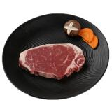Tender Plus 天谱乐食 澳洲精选西冷牛排 200g 17元