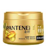 PANTENE 潘婷 乳液修护发膜 270ml *4件99.6元(合24.9元/件)