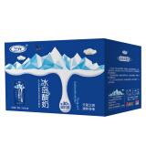 三元 冰岛式酸奶 200g*6盒 15.9元