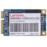 联想SL700 128G MSATA 固态宝系列 SSD固态硬盘 299元