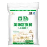 香雪 美味富强粉 面粉 5kg 19.8元