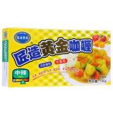 匠造食品 匠造黄金咖喱 中辣 100g *5件 19.75元(合 3.95元/件)