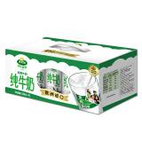 Arla 爱氏晨曦 全脂牛奶 200ml 10盒 礼盒装 *2件 49.9元(合24.95元/件) 39.00