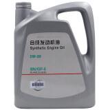 京东PLUS会员:NISSAN 日产 4S店直供原厂机油 5W-30 SN级 4L装 139元包邮