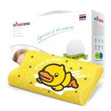 妮泰雅(NITTAYA)泰国原装进口天然乳胶枕儿童枕头小黄鸭儿童护颈枕( 3-8岁) 138.6元