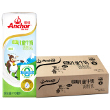 Anchor 安佳 儿童牛奶 190ml 27盒 普通装*2件