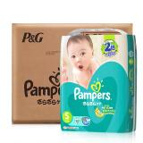 京东PLUS会员:Pampers 帮宝适 绿帮 婴儿干爽纸尿裤 S82片 4包装 *2件 344.58元含税包邮(合43.07元/件)