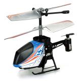 银辉玩具儿童遥控飞机航模无人机耐摔电动小型飞机玩具-纳米悬浮直升机SLVC847600CD00103 105元